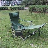 摺疊椅子戶外便攜躺椅床釣魚沙灘午休電腦辦公扶手靠背陽台椅 NMS蘿莉小腳ㄚ