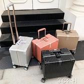 行李箱 鋁框小型行李箱女18寸迷你登機拉桿箱可愛密碼箱20小號短途旅行箱