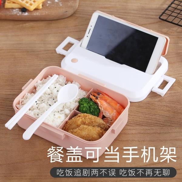 分隔型飯盒大號微波爐可加熱上班族便當盒學生塑料餐盒套裝帶蓋格 【618特惠】