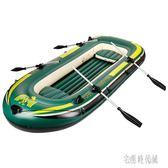 橡皮艇加厚耐磨充氣皮劃艇快游衝鋒舟救生釣魚船2/3/4人  KB4953 【宅男時代城】