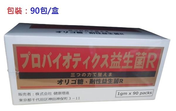 『90包/盒』日本製造 安博氏 好益生乳酸菌 粉劑 膳食纖維可促進腸道蠕動
