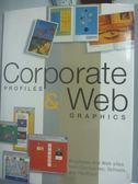 【書寶二手書T7/設計_YDO】Corporate Profile and Web Graphics_日文書