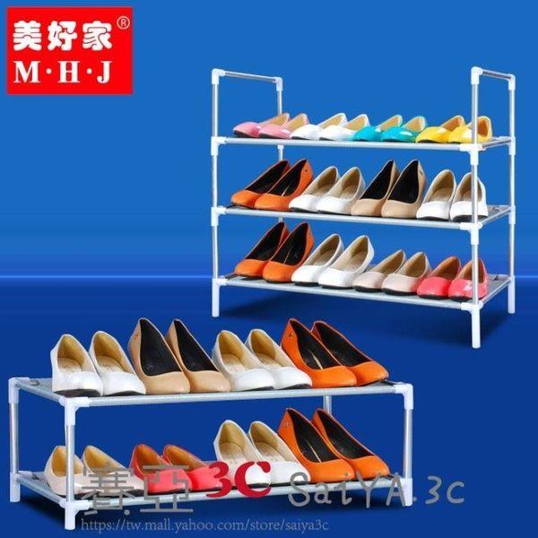 鞋櫃簡易鞋櫃鋼架組裝
