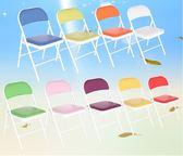折疊椅 折疊椅辦公椅會議椅電腦椅培訓椅家用學生餐椅凳子靠背椅宿JD 寶貝計畫