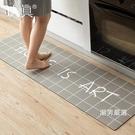 廚房地墊認真廚房長條地墊防滑墊防水防油腳墊ins地毯日本進口xw