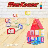 韓國 MagKinder x Click Block 2D 磁性建構片 我的快樂小屋 76件組+歡樂滾球塔 70件組