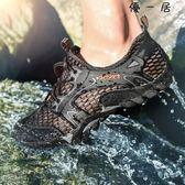 男鞋夏季透氣登山鞋運動戶外休閒涼鞋