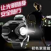 戶外強光手電筒小便攜充電鋰電超亮多功能戰術特種手錶帶燈腕戴燈 初色家居館