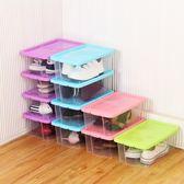 玩具雜物內衣置物鞋盒有蓋加厚塑料整理儲物箱