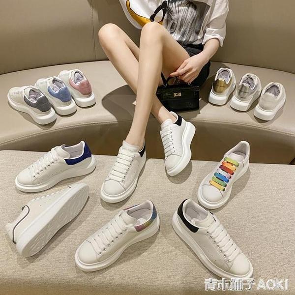 加里麥昆小白鞋女2020夏季新款百搭鬆糕厚底內增高女鞋麥坤板鞋 青木鋪子
