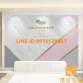 背景墻壁紙現代簡約客廳裝飾北歐幾何大理石墻布壁畫【慢客生活】