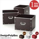 收納盒 整理箱 收納箱【I0106】硬式儲存整理收納盒1入(三色) MIT台灣製 完美主義