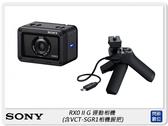 送原廠充電組~ SONY DSC-RX0M2G 運動相機 RX0 II G (含VCT-SGR1相機握把) RX0II
