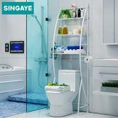 心家宜衛生間馬桶置物架浴室落地 洗手間洗衣機架子廁所免打孔  極客玩家  igo