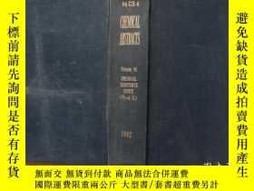 二手書博民逛書店CHEMICAL罕見ABSTRACTS 1982 VOL.96 化學文摘1982年第96卷(CS4)Y3020