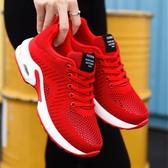 楊麗萍廣場舞鞋曳步舞蹈鞋跳舞女鞋2020新款軟底紅色鬼步舞專用鞋