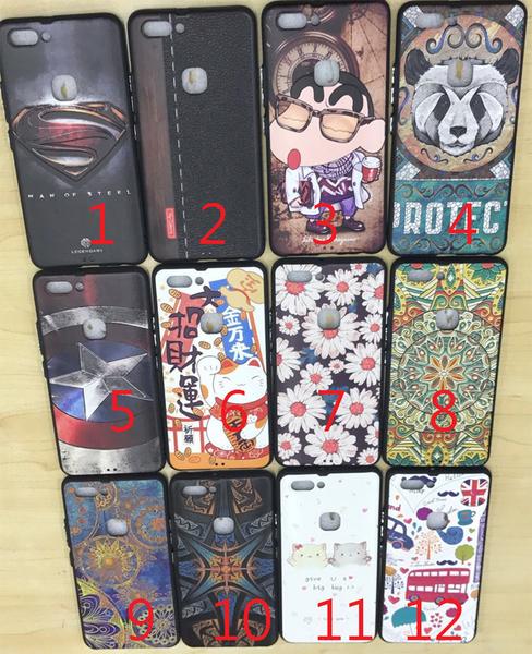 King*Shop---創意oppo R11S浮雕手機殼軟硅膠R11S全包卡通保護套r11S防摔個性外殼