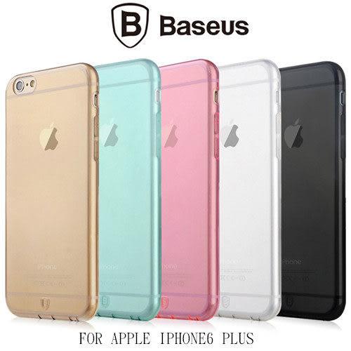 出清 BASEUS APPLE iPhone 6S / 6 Plus 5.5吋 簡系列 軟殼 軟套 清水套 防塵塞 保護殼 手機殼 蘋果 I6+ / I6S+