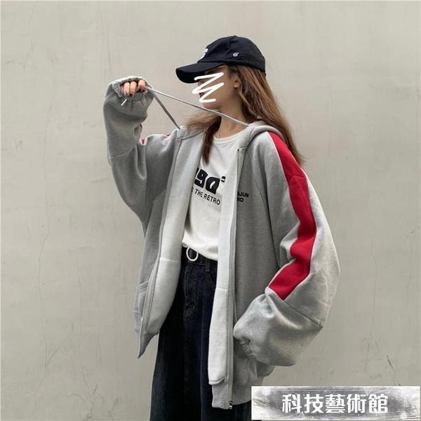 連帽開衫衛衣女2021秋冬季韓版寬松百搭鹽系棒球服加絨外套上衣潮-