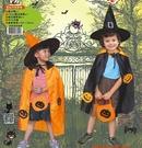 南瓜魔法師-魔法巫婆帽+魔法披風+南瓜袋糖果袋 兒童萬聖節服裝角色扮演服裝道具