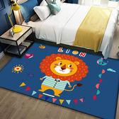 兒童房卡通地毯臥室網紅男女可愛房間床邊帳篷爬行地墊防滑ins墊