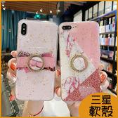三星 S10 S10+保護套 Note9 A7 2018 A9 2018手機殼 粉色大理石金箔指環支架 韓風少女風全包防摔