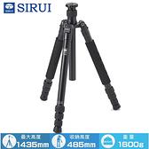 黑熊館 SIRUI 思銳 T-2004x 鋁合金三腳架 載重15KG 旅行外拍 錄影 相機腳架 攝影機腳架