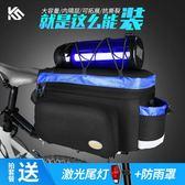 自行車包騎行包裝備包後貨架包 山地車馱包後座尾包駝包後包  全館免運