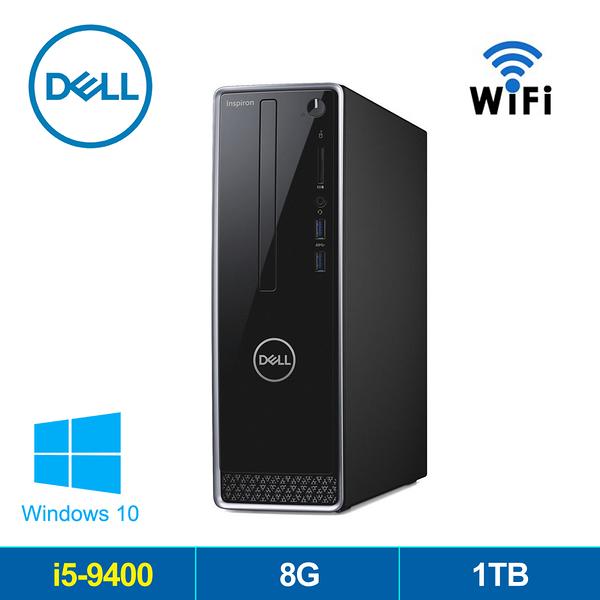 DELL Inspiron 3471-R1508STW 第9代I5六核W10 小型桌上型電腦