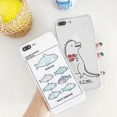 蘋果 iPhoneX iPhone8 Plus iPhone7 Plus iPhone6s Plus 手繪動物寫真 手機殼 保護殼 全包邊 可掛繩 軟殼