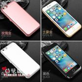iphone7專用6蘋果6plus背夾式電池充電寶手機移動電源P殼  全店88折特惠