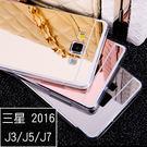 【03268】 [Samsung Gal...