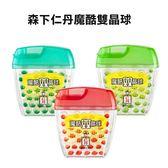 日本 森下仁丹魔酷雙晶球 30顆入 三款可選 薄荷/覆盆莓/哈密瓜【YES 美妝】