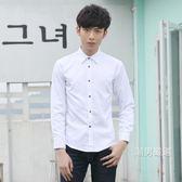 夏季新品男士襯衫男長袖修身正韓白色襯衣商務休閒素面正裝寸衫潮
