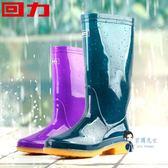 成人雨鞋 雨鞋女式成人防水防滑膠鞋工作鞋中高筒雨靴水鞋橡塑套鞋女鞋 3色 36-40