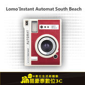 Lomography Lomo'Instant Automat South Beach 版本 晶豪泰3C 專業攝影