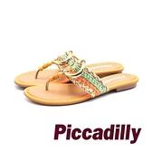 【南紡購物中心】Piccadilly 豔夏假期 彩紋編織串珠拖鞋-橘(另有紅/藍)