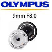 名揚數位 OLYMPUS 9mm F8.0 - BCL-0980 元佑公司貨 魚眼 機身蓋鏡頭 餅乾鏡  (分12.24期)