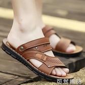 涼鞋2020新款夏天男士涼鞋韓版男皮涼鞋透氣休閒拖鞋涼拖兩用沙灘鞋潮 可然精品