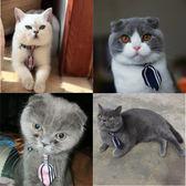 英倫風短領帶貓咪項圈鈴鐺項圈可調整尺寸M 款