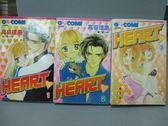 【書寶二手書T9/漫畫書_MEI】HEART_1~3集合售_高田理惠
