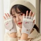 男女手套 翻蓋手套女冬天萌可愛韓版卡通露...