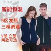 哲堡智慧溫控自發熱衣服電熱背心充電加熱馬甲女中老年馬夾坎肩暖YXS  優家小鋪