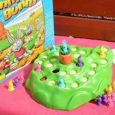 兔子越野賽 兒童益智賽跑棋 親子智力桌面游戲小孩玩具 3歲以上  初語生活