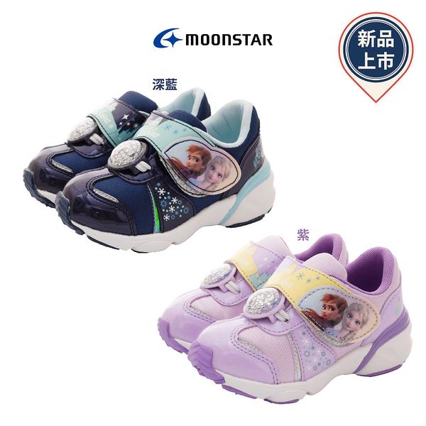 日本月星Moonstar機能童鞋迪士尼聯名系列寬楦冰雪奇緣運動鞋款12825深藍/12829紫(中小童段)