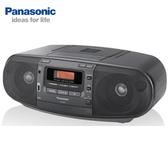 [Panasonic 國際牌]USB數位CD手提收錄音機-黑(K) RX-D53