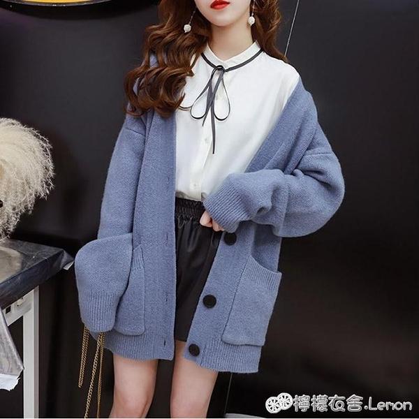 針織外套 很仙的針織開衫女早秋新款毛衣女韓版寬鬆慵懶風學生春秋外套
