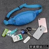 跑步腰包男女多功能運動手機包7寸大容量實用耐磨防水戶外休閒包