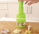 【洋蔥切片器】蒜頭生薑洋葱辣椒蔬菜大蒜 手壓式攪碎器 切碎刀 切菜器 磨蒜器