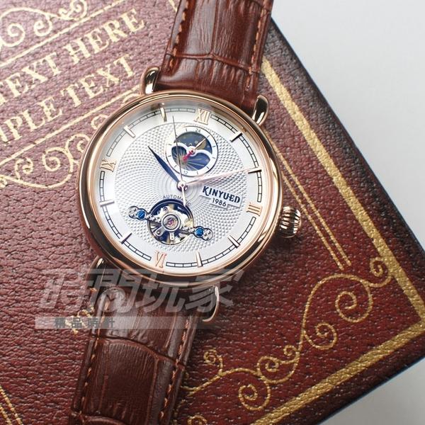 KINYUED 日月星辰 陀飛輪簍空造型機械錶 男錶 防水手錶 玫瑰金電鍍x黑皮革 K0310玫咖【時間玩家】